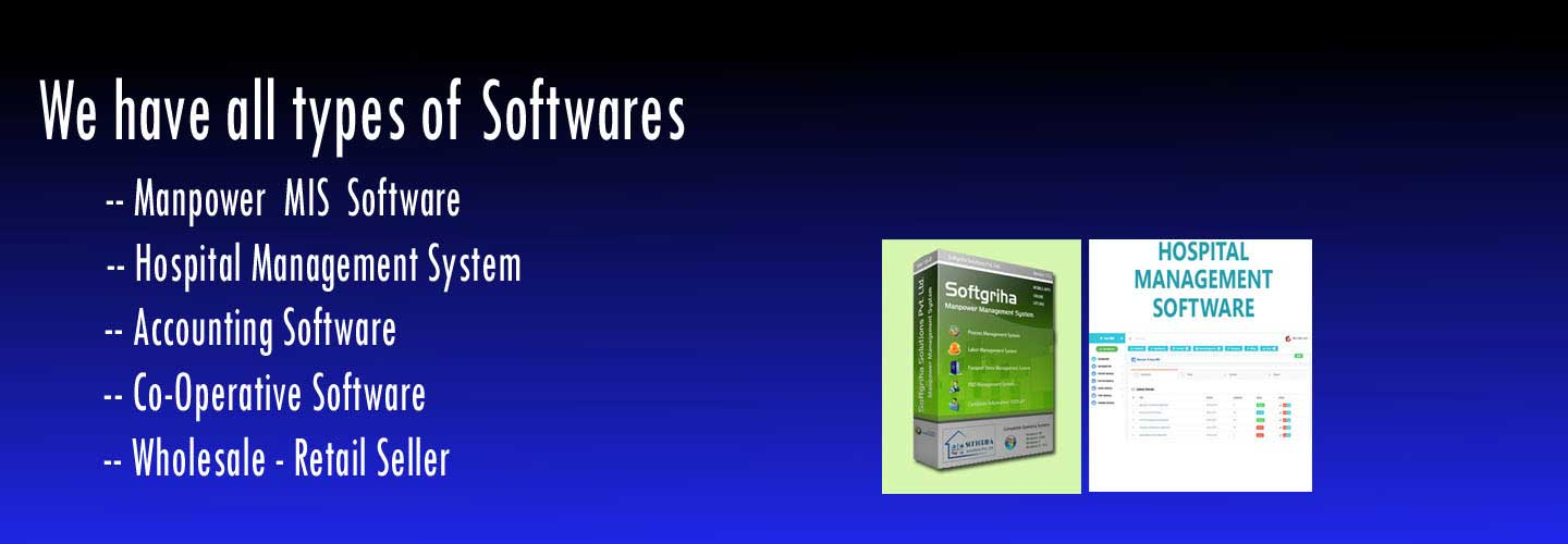 manpower-mis-software